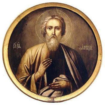 Oração a São Matheus